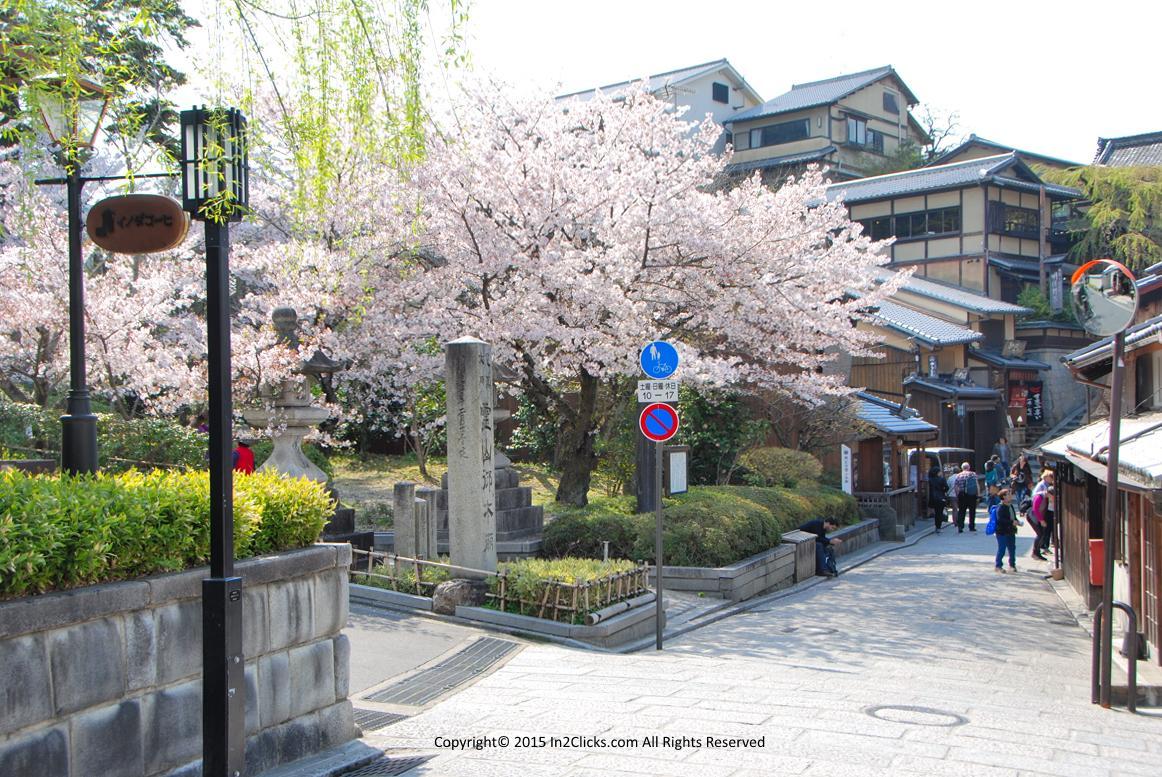 Kyoto Matsubrara Dori